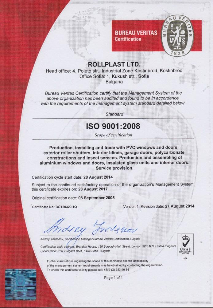 https://mk.rollplast.com/storage/uploads/certificates/7oLcgWZFRt2Cc7RlcTQAqaHOlJZDw1EavCHjrMsk.jpeg