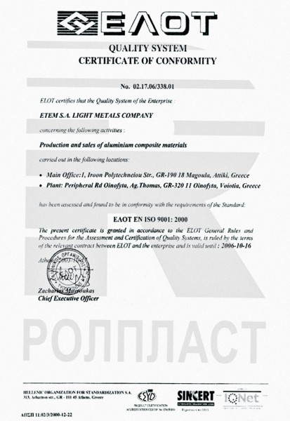 https://mk.rollplast.com/storage/uploads/certificates/wydWpMHtPrSPL6vpA4NVyEA2sHPnjtms5vYt4zZn.jpeg